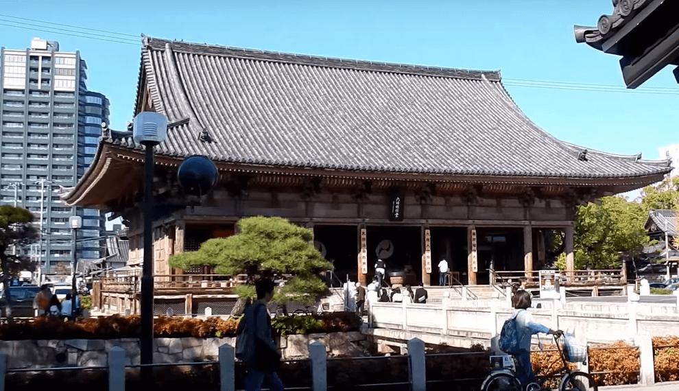 Đền Shitennoji